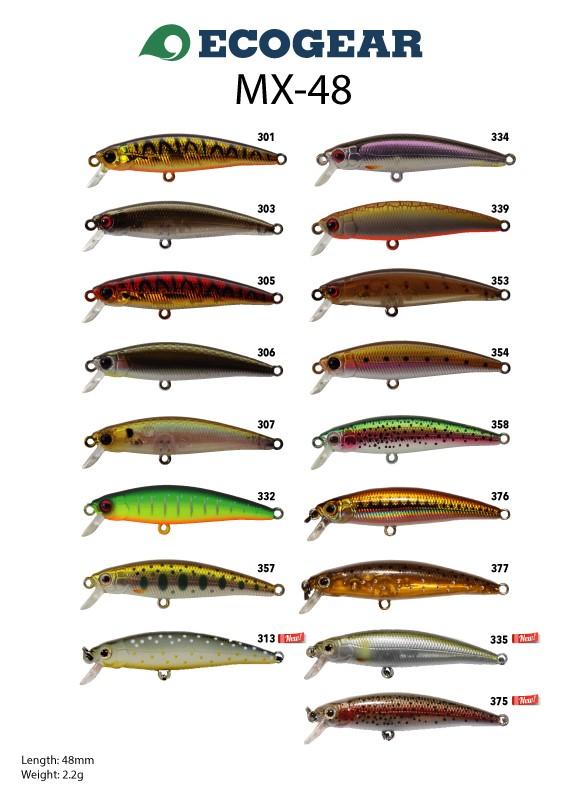 Ecogear MX 48F Colours